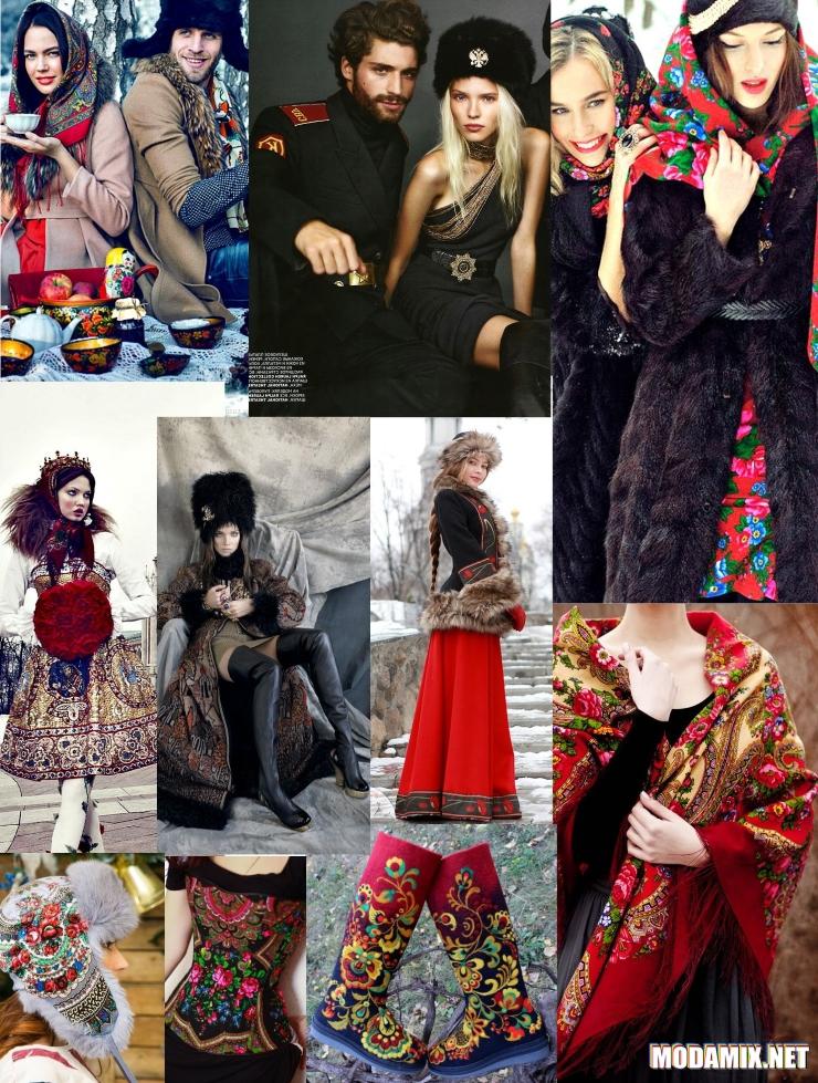 Русский стиль в народной одежде