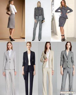 Стильная Офисная Одежда Для Женщин