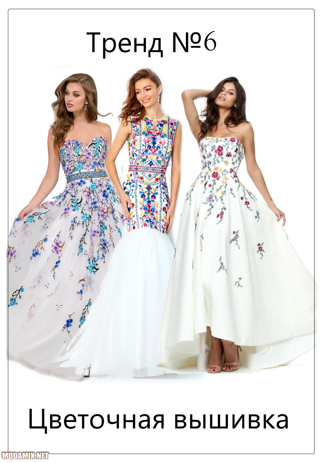 Вышивка выпускных платьев