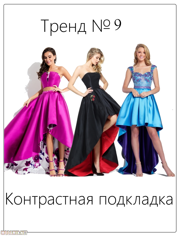 Платья на выпускной 2017 с контрастной подкладкой
