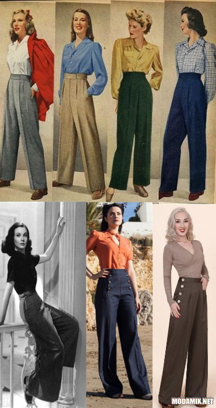 Женские брюки в стиле 40-х