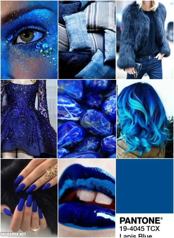 Модные цвета 2017 - Ляпис