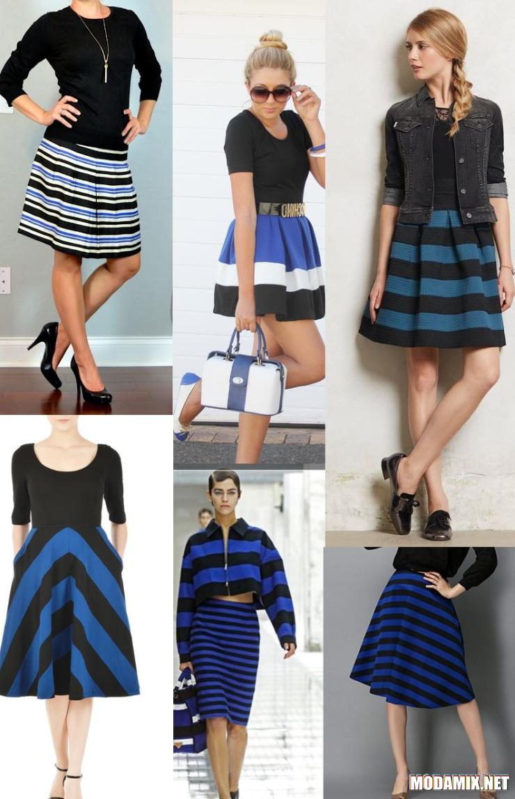 Полосатые юбки в черно-синюю полоску