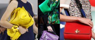 Самые модные цвета сумок на 2017 год