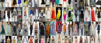 Новинки сарафанов 2017 фото самых модных моделей