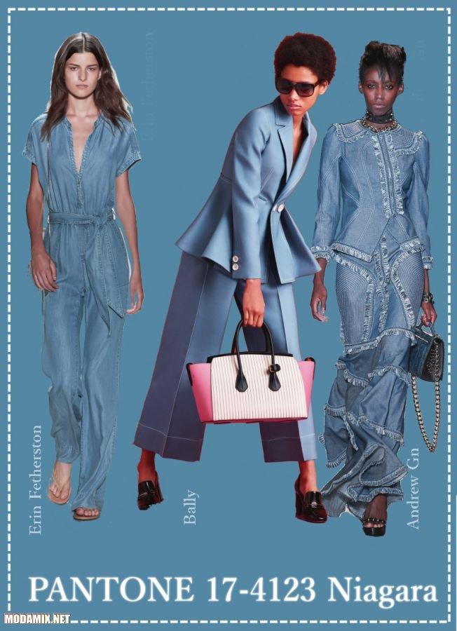 Цвет Ниагара в женской моде 2017 года