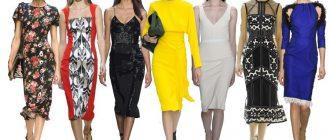 Модные платья фцтляр 2017 года