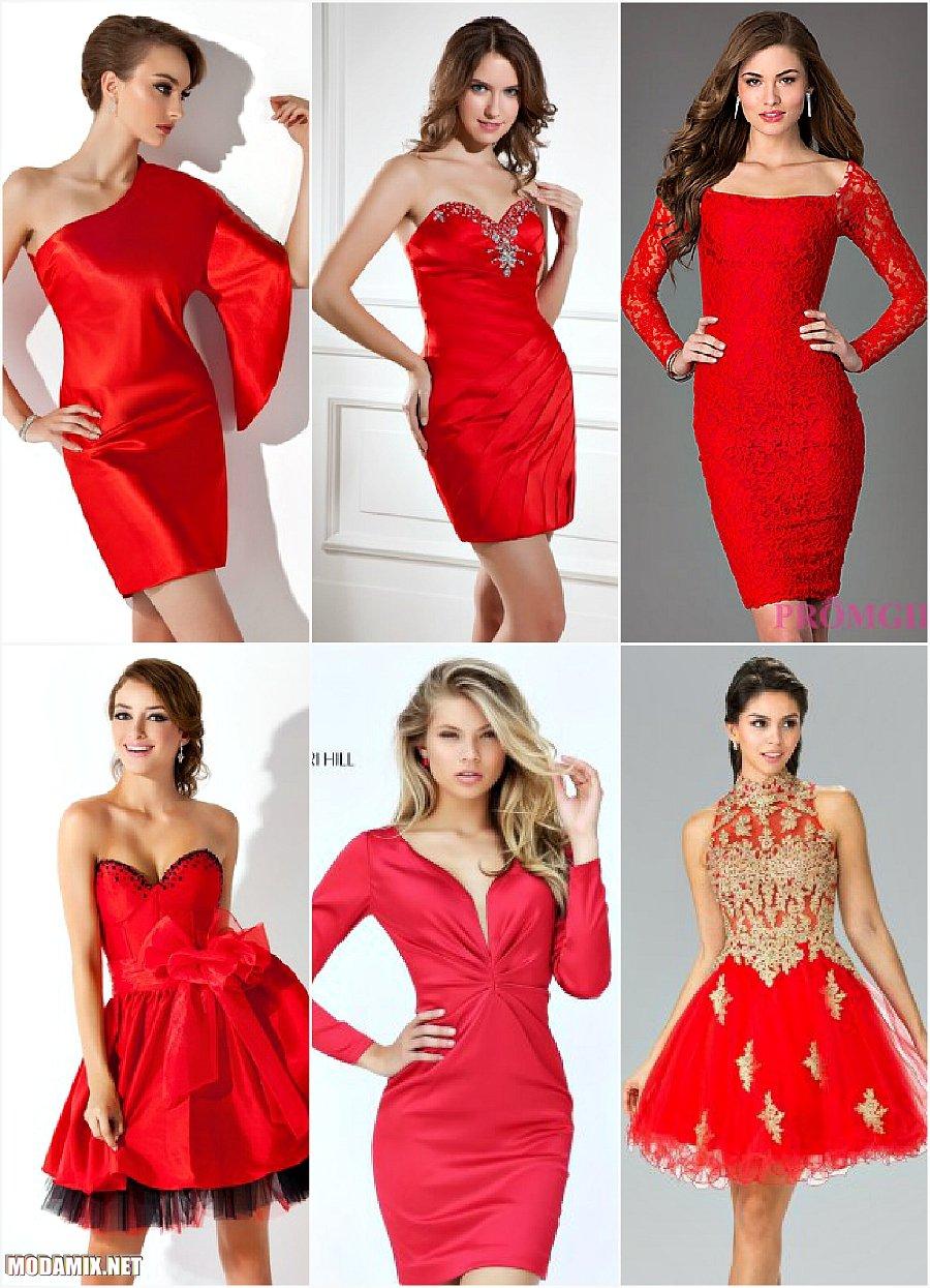 Красные короткие выпускные платья 2017