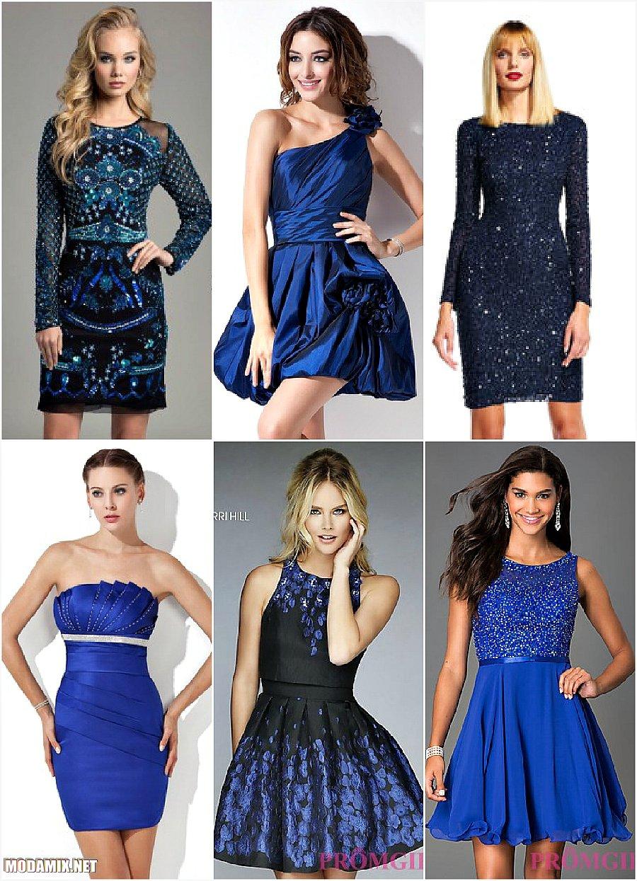 Фото синих выпускных платьев длиной выше колена на 2017 год