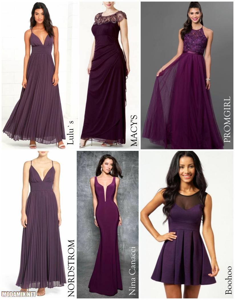 Выпускные платья сливового цвета