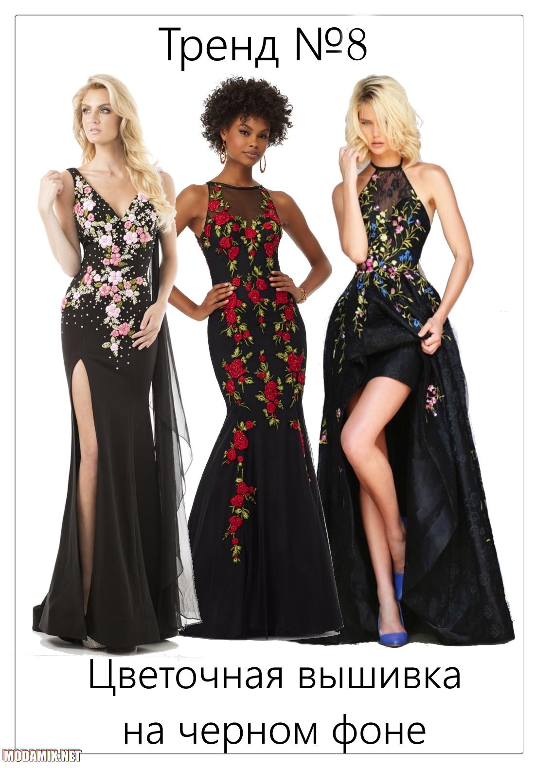 Черные Платья на выпускной 2017 года