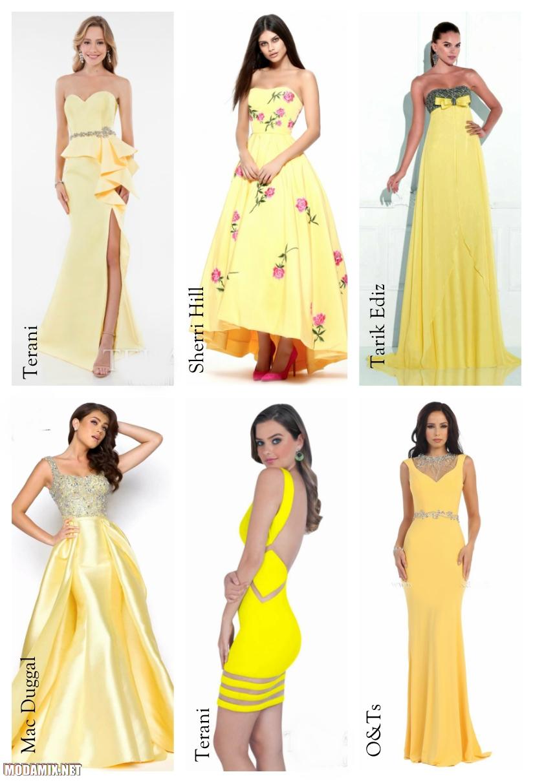Желтые платья на выпускной 2017 года