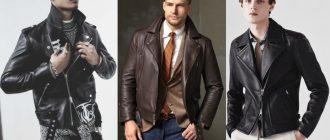 Самые модные куртки для мужчин на осень и зиму 2017 2018