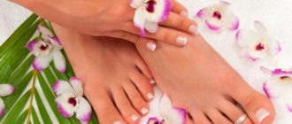 Уход за кожей рук и ног в домашних условиях