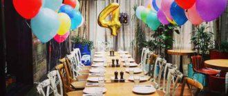 Детский праздник фольгированные шары