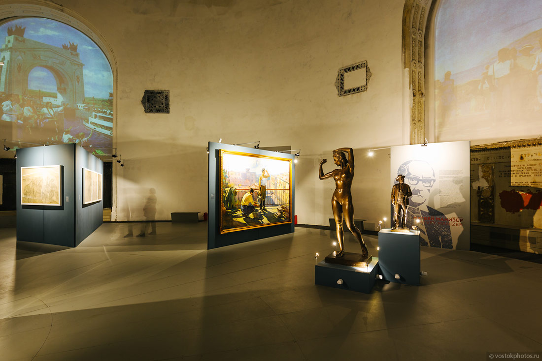 фотографии выставочных залов вднх полярную звезду