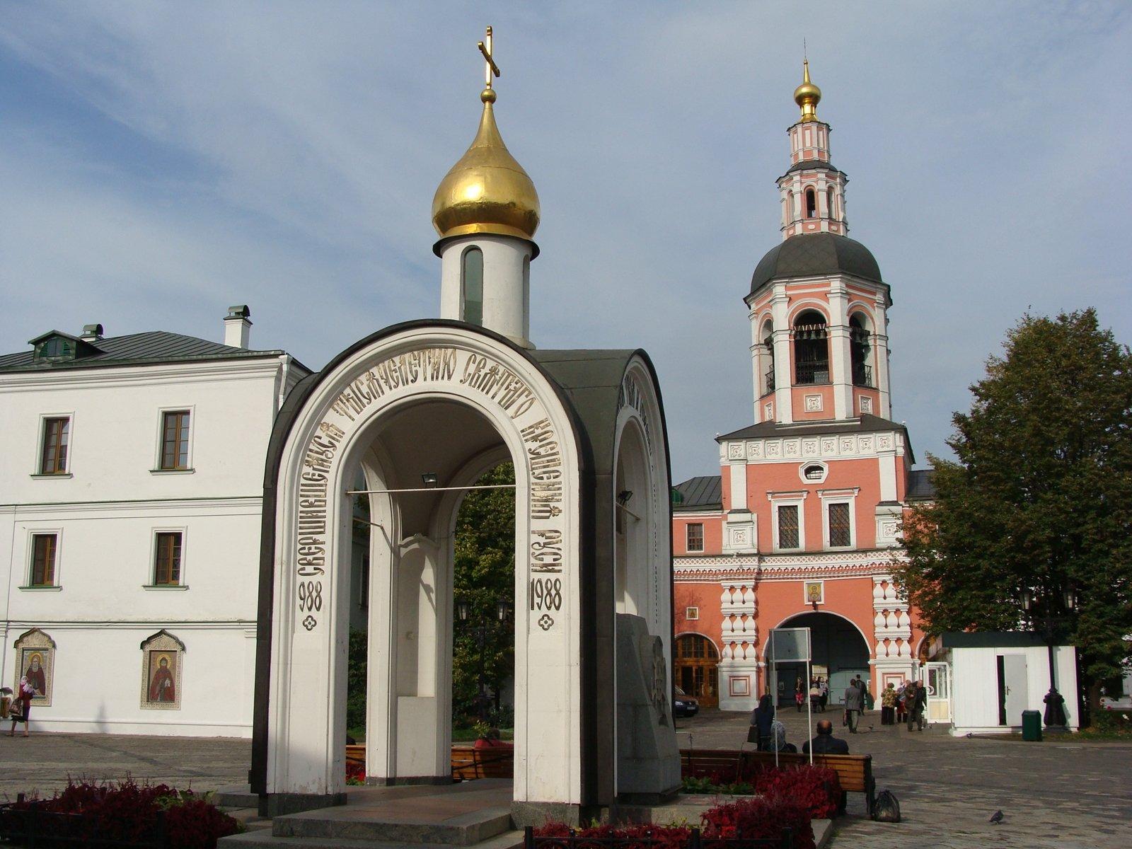 Картинки данилова монастыря
