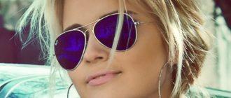 очки от солнца для девушек