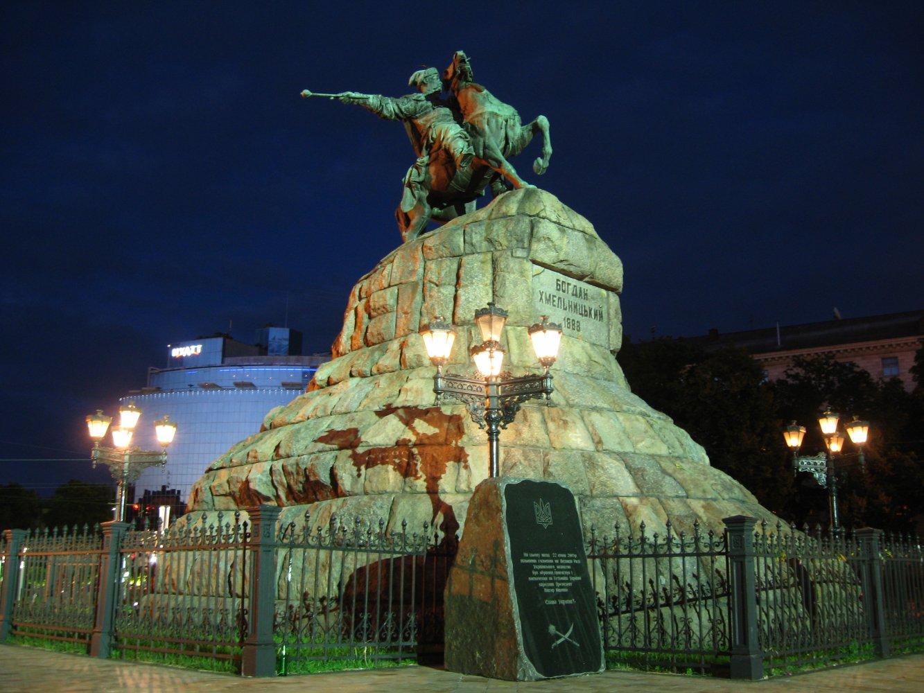 пансионата могут фото памятников киева ночью двигать фото вырезе