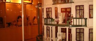 Музей игрушки в Санкт-Петербурге. наб. реки Карповки, д. 32.