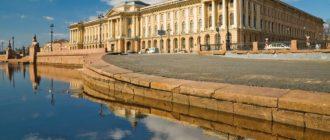 Музей Академии художеств в Петербурге. Фото