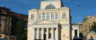 Музей Арктики и Антарктики г. Санкт-Петербург. Фото