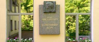 Музей Анны Ахматовой г. Санкт-Петербург. Фото