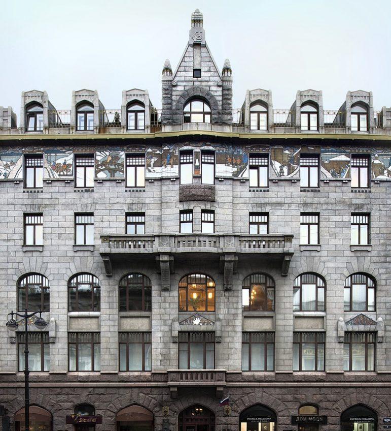 Музейно-выставочный центр Росфото. г. Санкт-Петербург. Фото