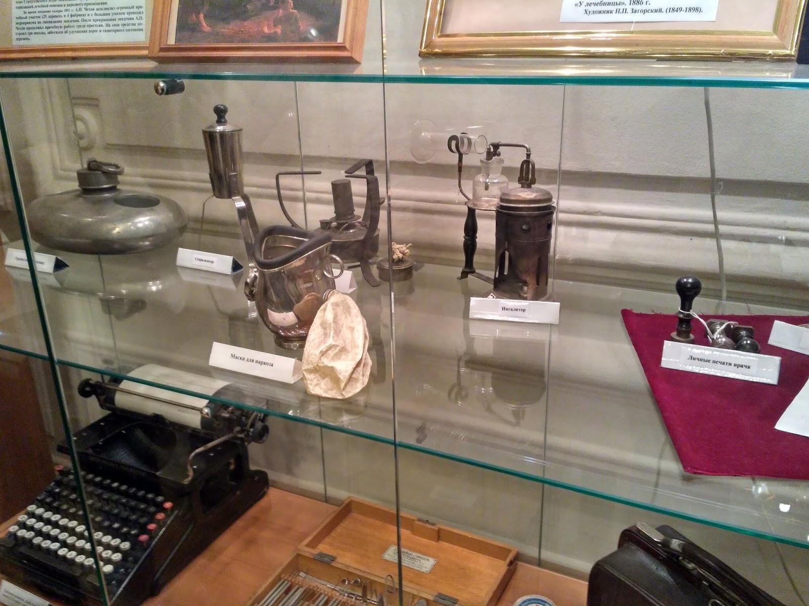 музей гигиены спб фото лук