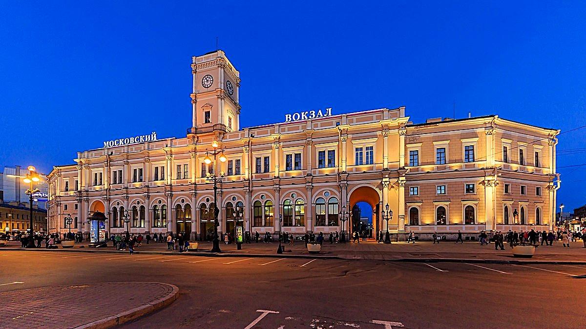 Московский вокзал г. Санкт-Петербург. Фото