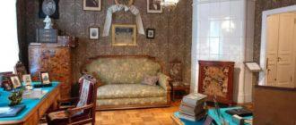 Музей-квартира Римского-Корсакова. г. Санкт-Петербург. Фото