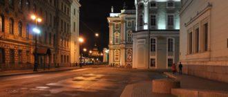 Миллионная улица в Санкт Петербурге. Фото