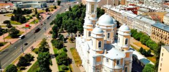 Князь-Владимирский собор в Санкт Петербурге. Фото