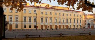 Михайловский театр в Санкт Петербурге. Фото