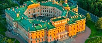 хайловский замок в Санкт Петербурге. Фото