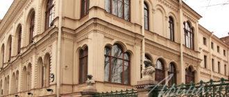 Дворец князя Кочубея в Санкт Петербурге