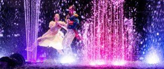 Цирк танцующих фонтанов «Аквамарин» г. Москва. Фото