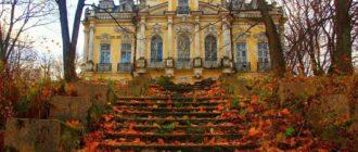 Дворцово-парковый ансамбль «Собственная дача» в Санкт Петербурге