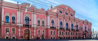 Дворец Белосельских-Белозерских в Санкт Петербурге