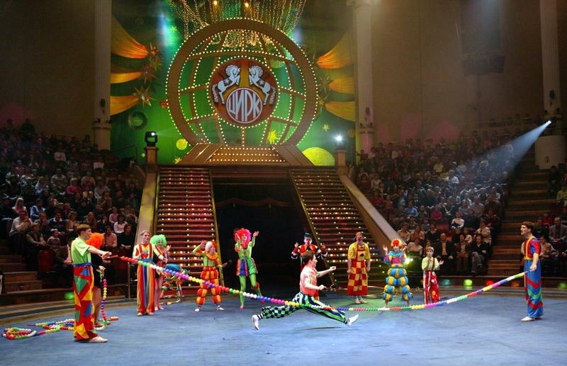 картинка цирка на цветном годы великой отечественной