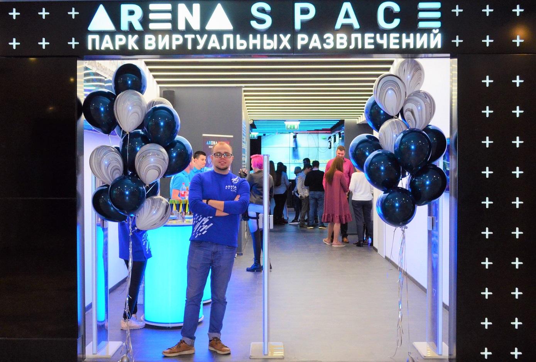 Парк виртуальных развлечений ARena Space г. Москва. Фото