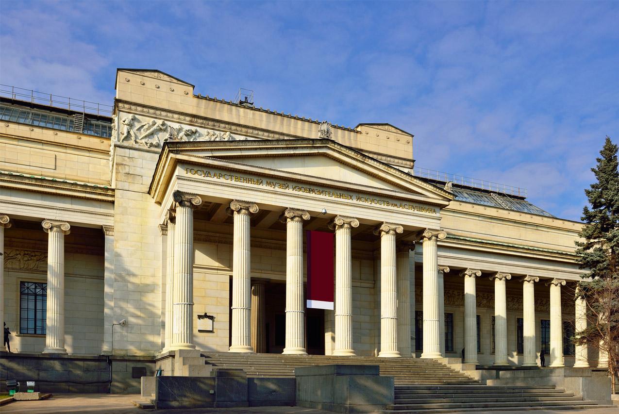 Музей изобразительных искусств им.А. С.Пушкина г. Москва