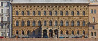 Дворец великого князя Владимира Александровича в Санкт Петербурге. Фото