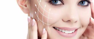 Метод волюмизации кожи