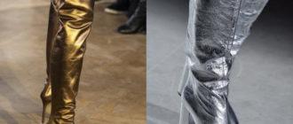 Модные женские самоги 2019 2020