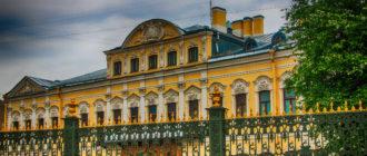 Дворец графов Шереметевых в Санкт Петербурге. Фото