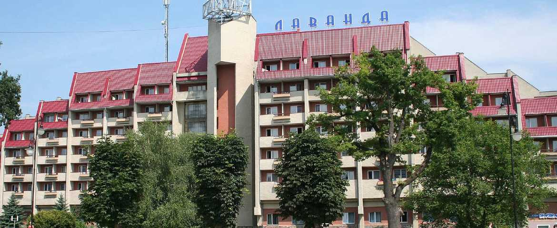 Санаторий «Лаванда» в Моршине