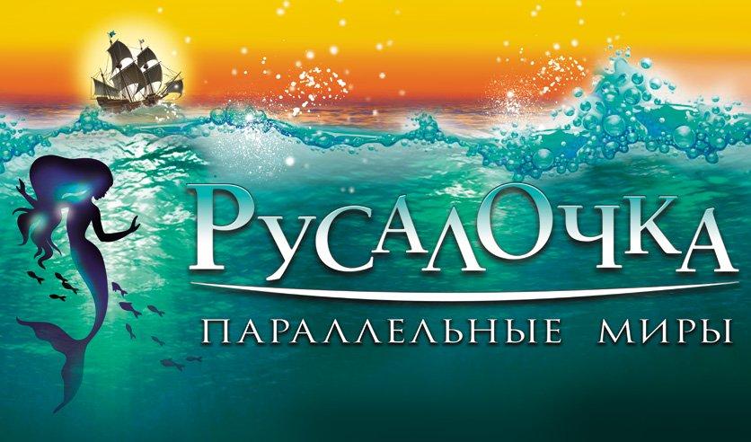 Ёлка на водном стадионе «Динамо»