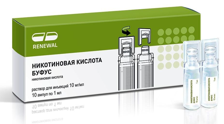 никотиновой кислоты