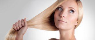 Рост волос за год фото
